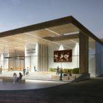 POZVÁNKA: Město představí projekt kulturního centra